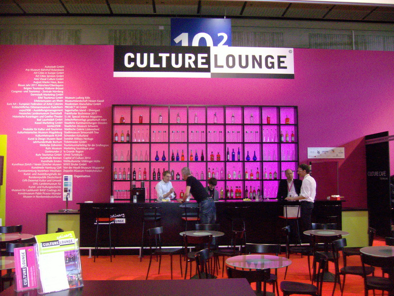 cultural lounge